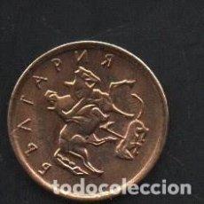 Monedas antiguas de Europa: BULGARIA, 1 STOTINKI 2000, BC. Lote 203205747