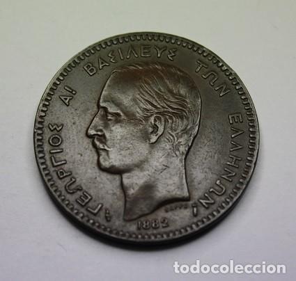 377,, MONEDA DE GRECIA 10 LEPTA COBRE 1882A CONSERVACION MBC+ (Numismática - Extranjeras - Europa)