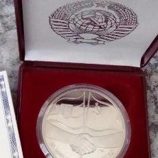 Monedas antiguas de Europa: INTERESANTE MONEDA CONMEMORATIVA GORBACHOV EN SU VISITA AL PRESIDENTE WEIZSÄCKER ALEMANIA 1989. Lote 74377135