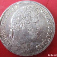 Monedas antiguas de Europa: FRANCIA. 5 FRANCOS DE LUIS PHILIPE. 1841. #SG. Lote 204501897
