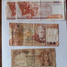 Monedas antiguas de Europa: LOTE BILLETES EUROPEOS (19). Lote 204589017