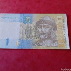 Monedas antiguas de Europa: UCRANIA 1 HIRVYNIA.2014. Lote 205008040