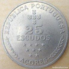 Monedas antiguas de Europa: PORTUGAL, 25 ESCUDOS 1980 - AUTONOMÍA DE LAS AZORES./ NUEVA, SIN USAR.. Lote 205194068