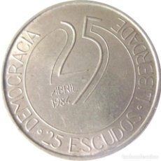 Monedas antiguas de Europa: PORTUGAL, 25 ESCUDOS 1984 - 25 DE ABRIL./ NUEVA, SIN USAR.. Lote 205196491