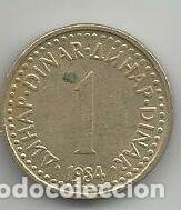 MONEDA DE YUGOSLAVIA 1 DINAR 1984 (Numismática - Extranjeras - Europa)