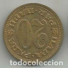 Monedas antiguas de Europa: MONEDA DE YUGOSLAVIA 20 PARAS 1965. Lote 205450935