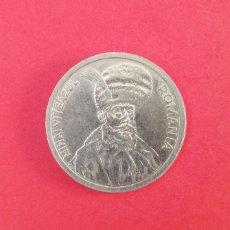 Monete antiche di Europa: 100 LEI DE RUMANÍA 1994. Lote 205537267