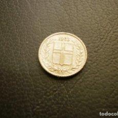 Monedas antiguas de Europa: ISLANDIA 10 AURAR 1963. Lote 205723340