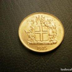 Monedas antiguas de Europa: ISLANDIA 1 CORONA 1975. Lote 205723557