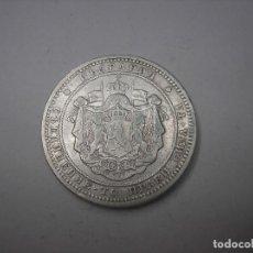Monedas antiguas de Europa: BULGARIA , 2 LEBA DE PLATA DE 1882. Lote 206381681