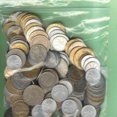 Monedas antiguas de Europa: 950 GRAMOS MONEDAS DE HUNGRIA. Lote 209239205
