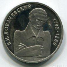 Monedas antiguas de Europa: RUSIA - 1 RUBLO 1992 - PROOF. Lote 210576920