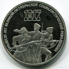 Monedas antiguas de Europa: RUSIA - 3 RUBLOS 1987 - PROOF. Lote 210577218