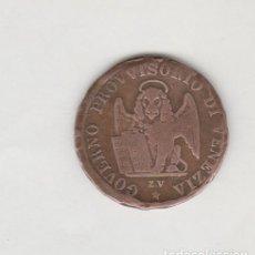 Monedas antiguas de Europa: ITALIA-VENECIA-GOBIERNO PROVISIONAL- 5 CENTIMOS- 1849. Lote 210676804