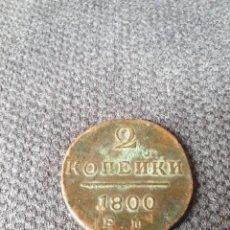 Monedas antiguas de Europa: MONEDA RUSA DE 1800. Lote 211629846