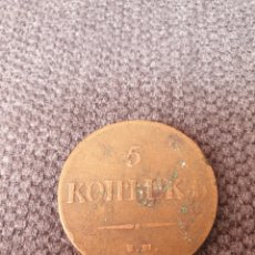Monedas antiguas de Europa: MONEDA RUSA DE 1837. Lote 211629886