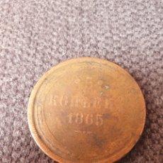 Monedas antiguas de Europa: MONEDA RUSA DE 1865. Lote 211629907