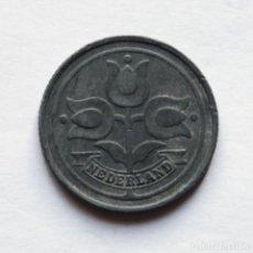 Monedas antiguas de Europa: WWII 10 CENTS DE HOLANDA OCUPADA 1941.. Lote 212309015
