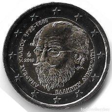 Monnaies anciennes de France: MONEDA 2 EUROS CONMEMORATIVA GRECIA 2019 - ANDREAS KALVOS. Lote 213196585