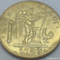 Monnaies anciennes de Europe: RÉPLICA MONEDA 1793. 24 LIVRES. REPÚBLICA, REVOLUCIÓN FRANCESA. PARÍS, FRANCIA. Lote 214918901
