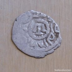 Monedas antiguas de Europa: AKCHE DE PLATA. CRIMEA. HACI I GERAY 867 A.H. (1462-1463) CECA STARYI KRYM. Lote 215068020