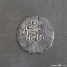 Monedas antiguas de Europa: CRIMEA. BESHLYK DE PLATA (5 AKCHE). DEVLET II GIRAY. 1111 A.H. (1699-1700). CECA BAJCHISARAY. Lote 215637163