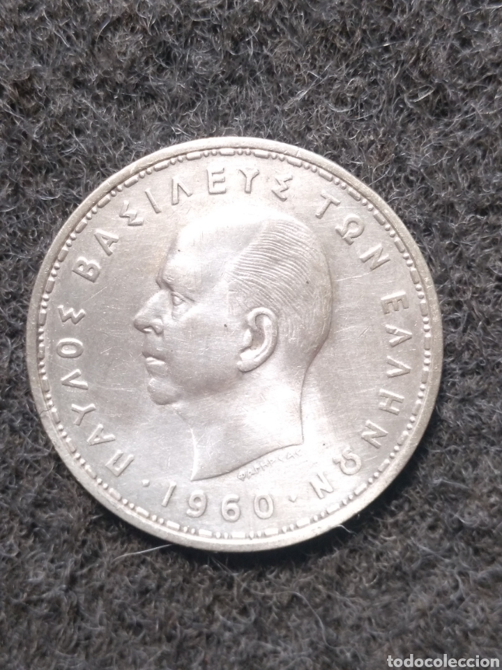 Monedas antiguas de Europa: MONEDA DE 20 DRACMAS 1960 - Foto 2 - 217434713
