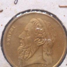 Monedas antiguas de Europa: MONEDA DE 50 DRAGMAS AÑO 1990. Lote 217457902