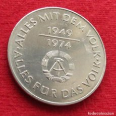 Monedas antiguas de Europa: ALEMANIA DDR 10 MARK 1974 25 ANOS. Lote 217522277
