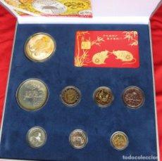 Monedas antiguas de Europa: SINGAPUR SINGAPORE SERIE 5 10 20 50 CENTS 1 5 $ 2008 + 2$ CAJA. Lote 217859542