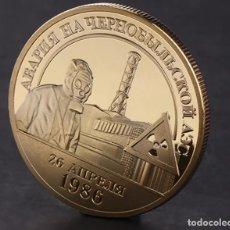 Monedas antiguas de Europa: MONEDA CONMEMORATIVA CHAPADA EN ORO DE 1996, INCIDENTE NUCLEAR CHERNÓBIL 26 DE ABRIL DE 1986. Lote 233235435