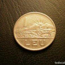 Monedas antiguas de Europa: RUMANIA 1 LEU 1966. Lote 218491515