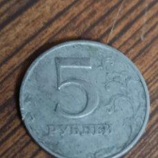Monedas antiguas de Europa: MO93. MONEDA INTERNACIONAL DE 5. 1997. Lote 219097956
