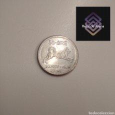 Monedas antiguas de Europa: 50 ORE NORUEGOS DE 1969. Lote 221888868