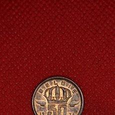 Monedas antiguas de Europa: CESAR IMPERATOR- AGUA DE COLONIA PURÍSIMA TRIPLE -CSC. Lote 221889990