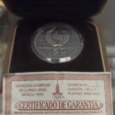 Monedas antiguas de Europa: RUSIA 150 RUBLOS 1979 OLIMPIADAS 1980 LUCHADORES Y# 175 PLATINO PURO .999 SC UNC. Lote 221949848