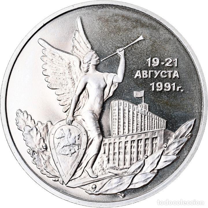 MONEDA, RUSIA, 3 ROUBLES, 1992, BE, FDC, COBRE - NÍQUEL, KM:317 (Numismática - Extranjeras - Europa)