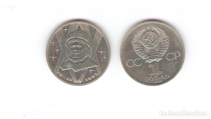 1 RARA MONEDA DE RUSIA URSS 1 RUBLO 1983 - PRIMER VUELO ESPACIAL DE UNA MUJER - V. TERESHKOVA (Numismática - Extranjeras - Europa)