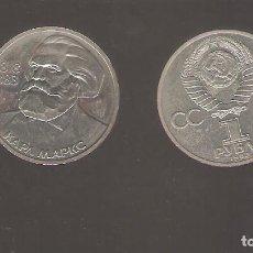 Monnaies anciennes de France: 1 MONEDA CONMEMORATIVAS DE LA URSS 1983 PRUEBA KARL MARX 1 RUBLO. Lote 222157322