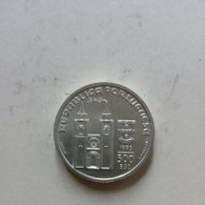 Monedas antiguas de Europa: PLATA-PORTUGAL MONEDA 500 ESCUDOS 1995. 14 GRAMOS DE LEY 0,500.. Lote 222581801