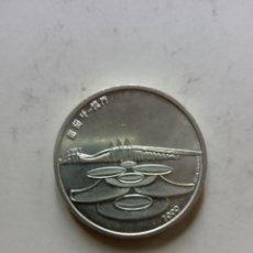 Monedas antiguas de Europa: PORTUGAL. 500 ESCUDOS DE PLATA DE 1999. MACAU.. Lote 222582097