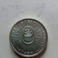 Monedas antiguas de Europa: MONEDA DE PLATA DE 500 ESCUDOS DE PORTUGAL 1997,3 CENTENARIO PADRE ANTONIO VIEIRA, PESA 14 GRAMOS. Lote 222583177
