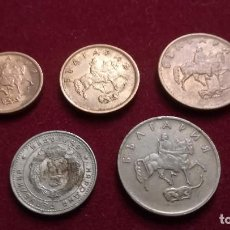 Monnaies anciennes de France: LOTE DE 5 MONEDAS DE BULGARIA (162). Lote 223594688
