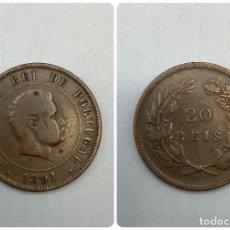 Monedas antiguas de Europa: MONEDA. PORTUGAL. CARLOS I. 20 REIS. 1891. PLATA. MBC+. VER FOTOS. Lote 223895427