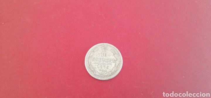 10 KOPEC DE RUSIA 1875. PLATA (Numismática - Extranjeras - Europa)