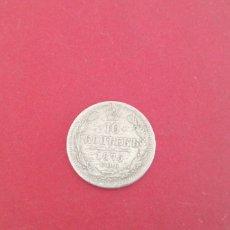 Monedas antiguas de Europa: 10 KOPEC DE RUSIA 1875. PLATA. Lote 227550000