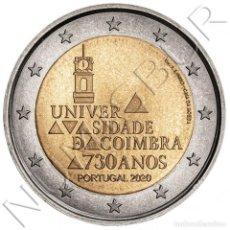 Monedas antiguas de Europa: PORTUGAL: 2 EURO 2020 S/C UNIVERSIDAD DE COIMBRA 730 ANOS. Lote 227553785