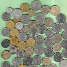 Monedas antiguas de Europa: 450 GRAMOS DE MONEDAS DE INDIA. Lote 227628950