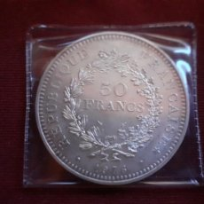 Monedas antiguas de Europa: FRANCIA. 50 FRANCOS DE PLATA DE 1976. Lote 228291150