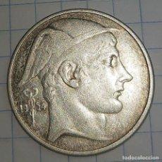 Monedas antiguas de Europa: BÉLGICA. 20 FRANCOS 1954. PLATA.. Lote 228323770